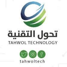 Tahwol Technology Company Ltd